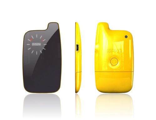 Mimique Cell Phone
